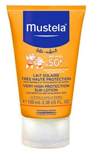 【淘氣寶寶】法國製 慕之恬廊 Mustela 高效性兒童防曬乳SPF50+【100ml】【專櫃正品】
