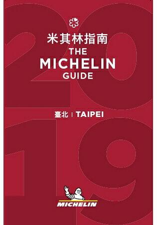 【預購】Taipei-The MICHELIN Guide 2019 台北米其林指南 - 限時優惠好康折扣