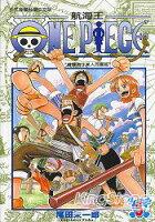 航海王漫畫書推薦到航海王05就在樂天書城推薦航海王漫畫書