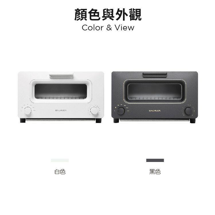 BALMUDA The Toaster K01J 百慕達 蒸氣烤麵包機 吐司神器 烤箱 白色 黑色
