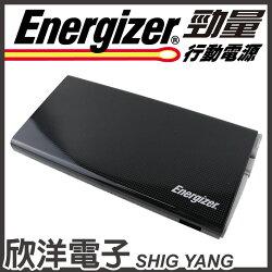 ※ 欣洋電子 ※ Energizer勁量 行動電源(UE10004) 大容量10000mAh/內附充電線/BSMI認證/多重防護機制