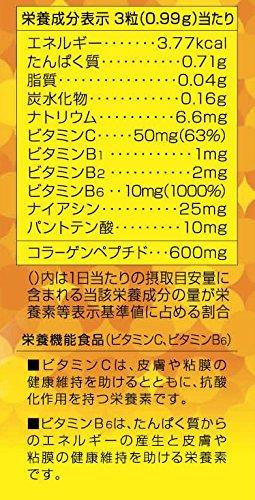 【海洋傳奇】【現貨】日本俏正美 Chocola BB 膠原蛋白120錠【2罐組合】 4