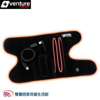 速配鼎 USB遠紅外線行動八合一熱敷墊 精裝版 (含車充) E-720UN