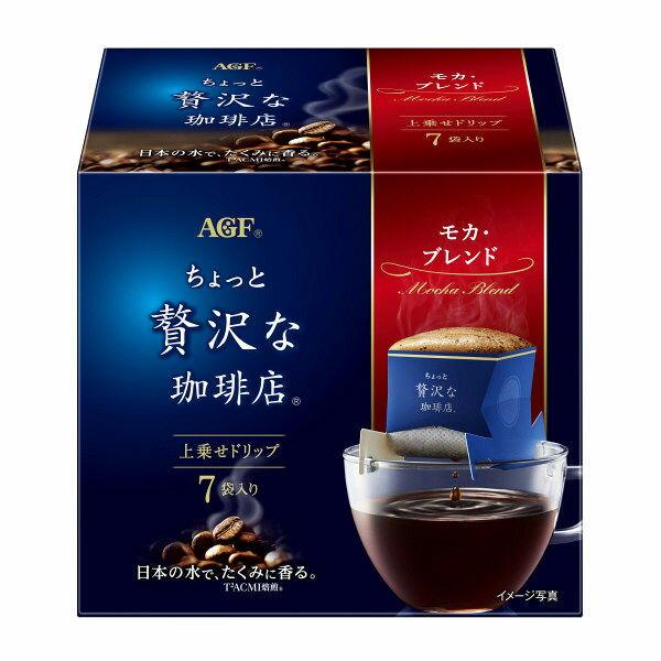 【AGF】MAXIM華麗濾式濾掛咖啡-喫茶店摩卡特調7杯份56g黑咖啡日本進口研磨咖啡