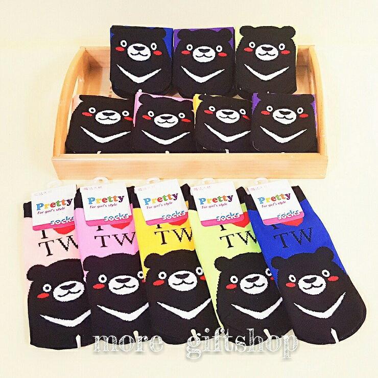 【more 禮品小舖】PRETTY 襪子系列 ~ 黑熊船型襪、繽紛糖果色少女短襪