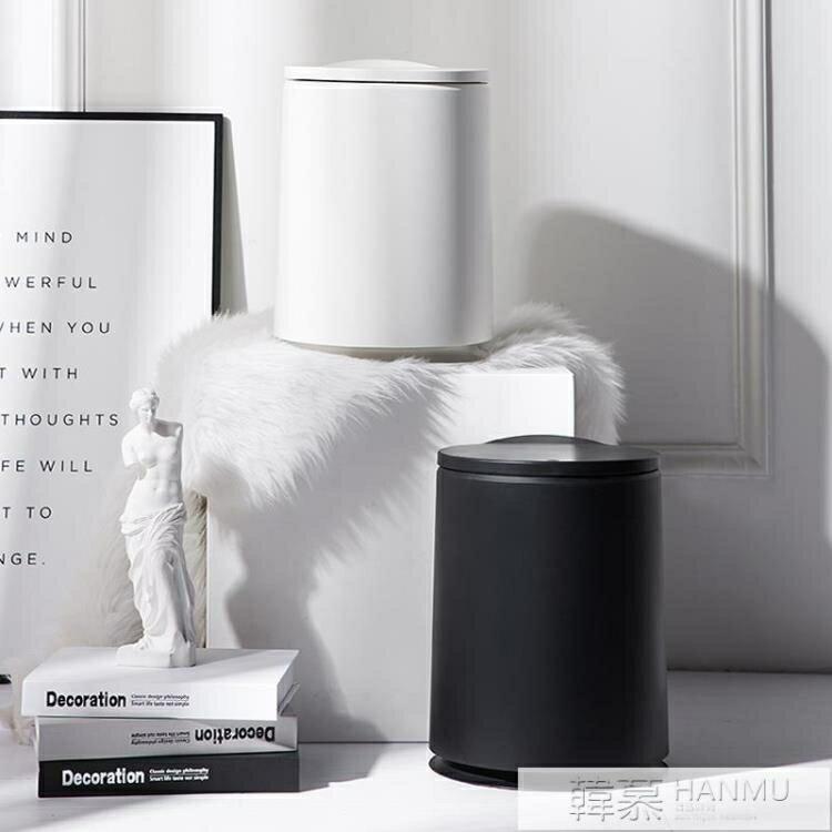 台灣現貨 家用客廳臥室按壓式北歐簡約垃圾桶廚房衛生間創意圾大號有蓋紙簍 新年鉅惠