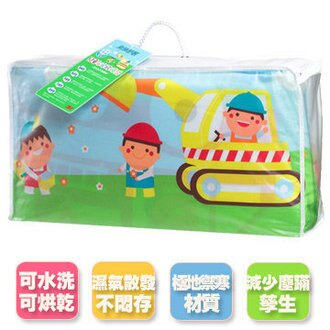 3M 新絲舒眠兒童午安被睡袋、防塵螨小寶貝午安睡袋-挖土機。3M 睡袋。3M兒童睡袋