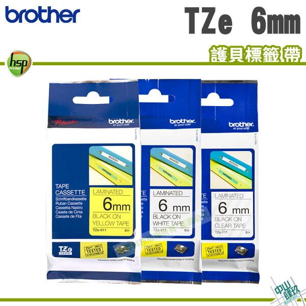 BrotherTZe-111TZe-211TZe-6116mm護貝標籤帶耐久型紙質