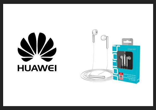 HUAWEI華為榮耀honor原廠半入耳式金屬耳機AM116(原廠公司貨-盒裝)
