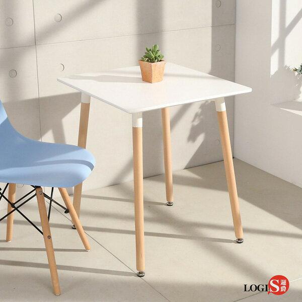 LOGIS邏爵-自然簡約北歐寬60cm方形桌方桌工作桌書桌休閒桌T6060W