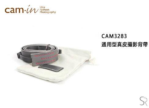 Nikon-Mall:【Cam.in】潮流相機背帶真皮相機手腕背帶CAM3283