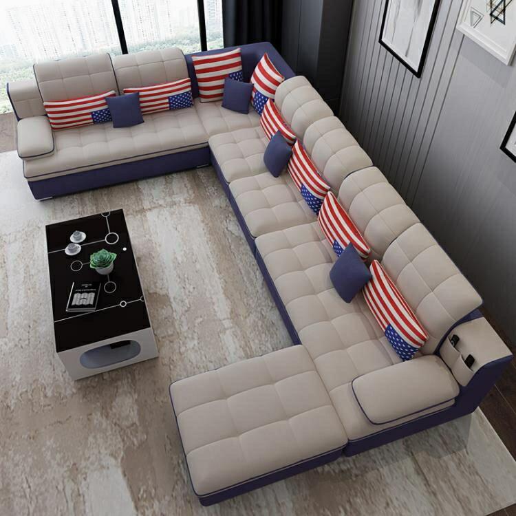 轉角可拆洗布沙發大小戶型客廳整裝家具簡約現代布藝沙發組合特價ATF