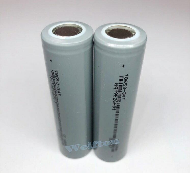全新高品質18650鋰電池 足3200 mAh容量 4.2V超強續航力 手電筒電池 頭燈電池