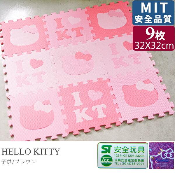kitty/地墊/止滑墊 HELLO KITTY巧拼9入 MIT台灣製 完美主義【Q0152】