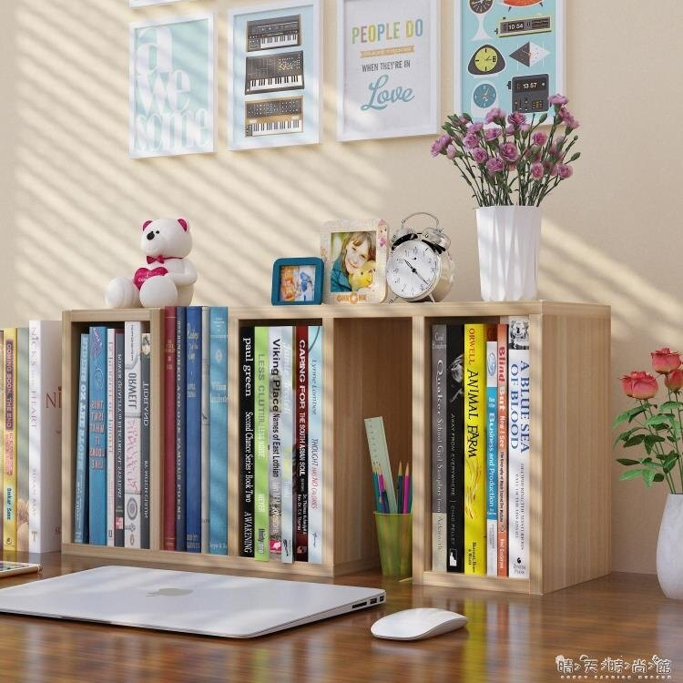 創意學生桌上書架置物架簡易組合桌面小書架迷你收納櫃小書櫃麻吉好貨