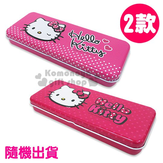 〔小禮堂〕Hello Kitty 雙層鐵筆盒《兩款隨機出貨.桃粉.點點.2D立體大臉.LOGO》