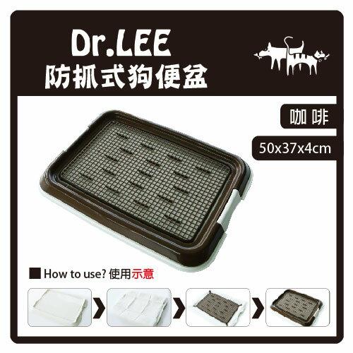 【力奇】-Dr. Lee 防抓式平面狗便盆(咖啡)-240元/個(H001B04)