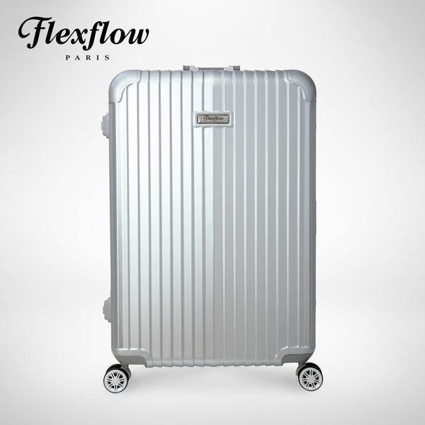 【騷包館】Flexflow-塞納河系列法國精品智能秤重旅行箱-29吋- 銀色FLA-16