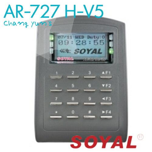高雄/台南/屏東門禁 SOYAL AR-727H EM / Mifare 液晶顯示雙頻門禁控制器 讀卡機 門禁