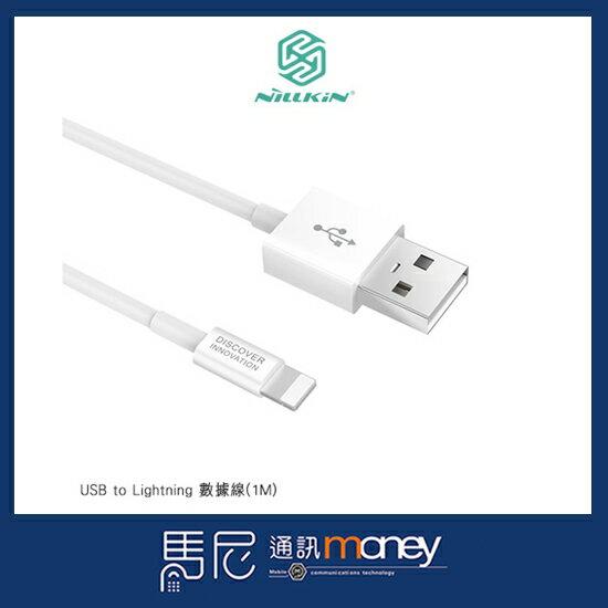 NILLKIN數據線(1M)USBtoLightning數據線充電線適用IPhone手機【馬尼行動通訊】