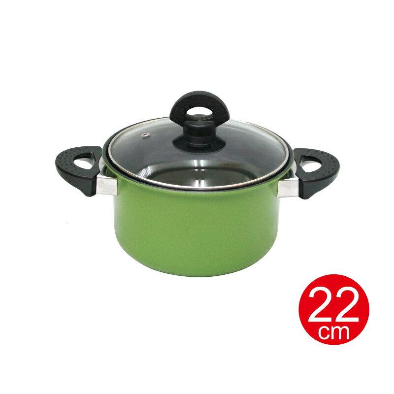 尊&繽紛(22)陶瓷碳鋼鍋