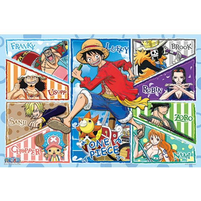 【P2 拼圖】海賊王/航海王-新世界11(1000pcs)(75x50) HP01000-124