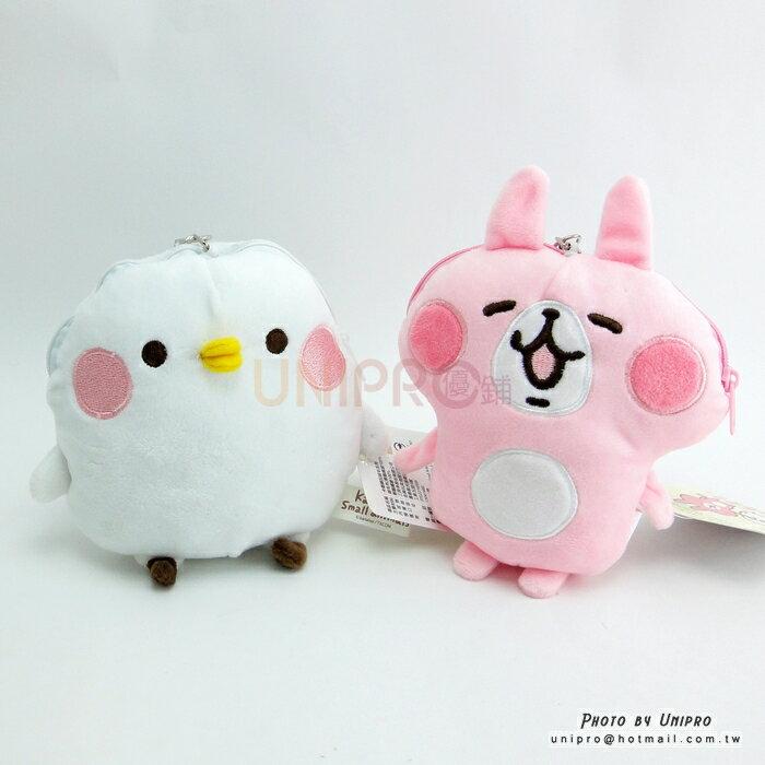 【UNIPRO】Kanahei 卡娜赫拉的小動物 小雞P助 粉紅兔兔 拉扣 伸縮 票卡套 零錢包 萬用包 三貝多正版授權 禮物