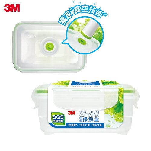 【3M】 FLC(B)600真空保鮮盒長方型 600ml