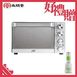 《買就送》尚朋堂商業用旋風烤箱SO-9135【三井3C】
