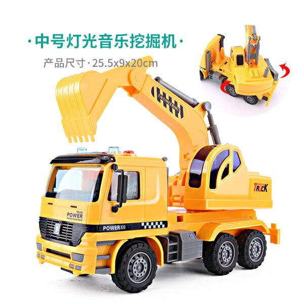 合金挖掘機 大號耐摔挖掘機模型男孩仿真勾機工程車兒童燈光音樂玩具車挖土機『XY13752』
