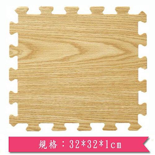 新 家耐磨橡木紋地墊~淺色 6入 ~愛買~