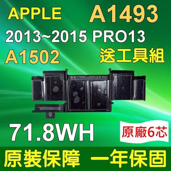 APPLE A1493 電池 A1502-2835 MF839 MF840 MF841 MF843 A1502-2875 MGX72 MGX82 MGX92 A1502-2678 ME864 ME865 ME866