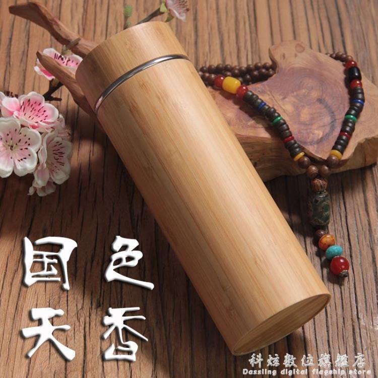 紫砂保溫杯竹質木制復古風純天然陶瓷不銹鋼內膽商務養身水杯