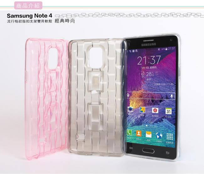 Ultimate~ Samsung Note4 Samsung Note4 新穎格紋指扣支