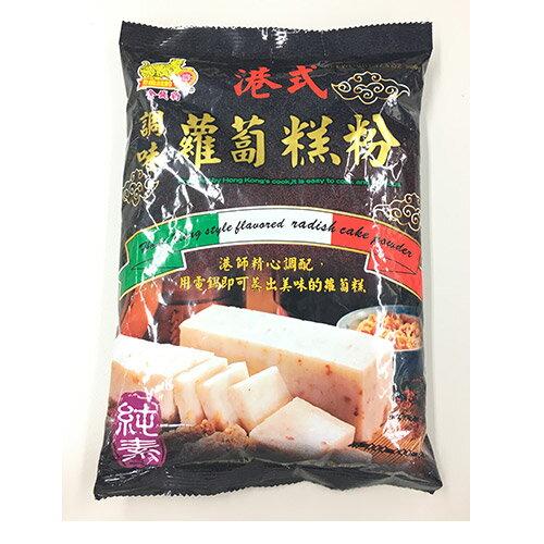 金錢豹蘿蔔糕粉500G【愛買】