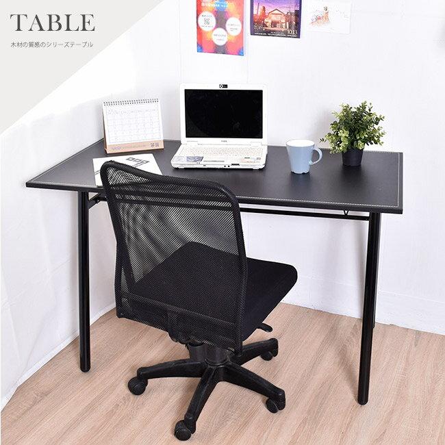 桌子 / 書桌 / 電腦桌  馬鞍工作桌電腦桌(附電線孔蓋) 【B15046】凱堡家居 2