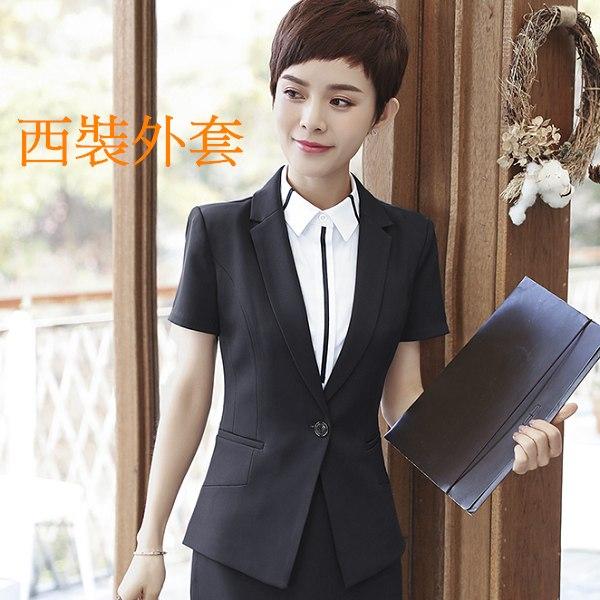 灰姑娘[8Y090-PF]西裝領單釦純色職場短袖西裝外套~