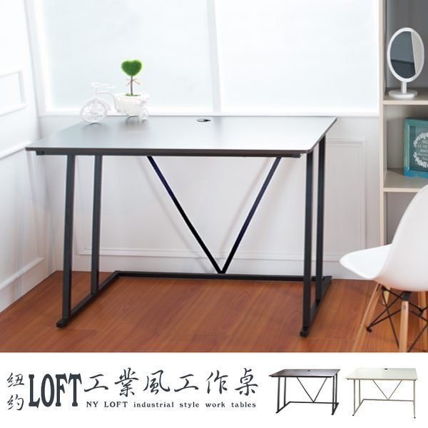 [tidy house]紐約LOFT工業風120x60cm工作桌電腦桌書桌辦公桌-胡桃木SBH120Z-WL