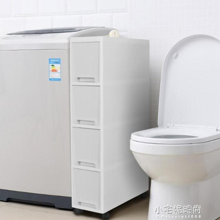 夾縫收納櫃18cm寬廚房窄縫櫃浴室夾縫置物架臥室夾縫櫃