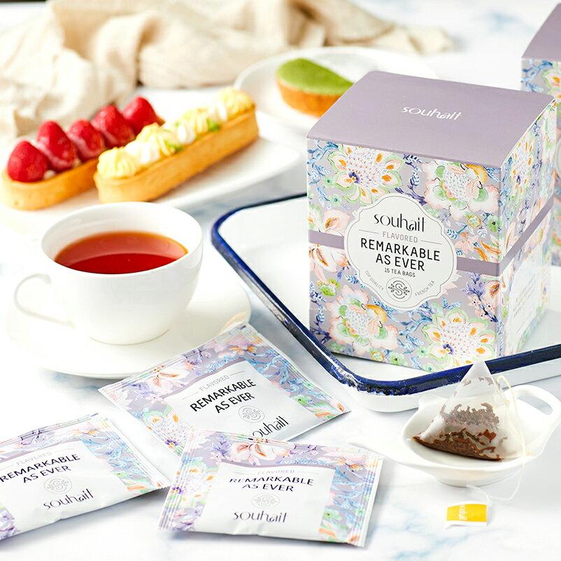 試喝包 Souhait Tea法式麝香葡萄調味紅茶 - Remarkable as Ever 一向精彩★3 / 1~3 / 11超取滿299免運 0
