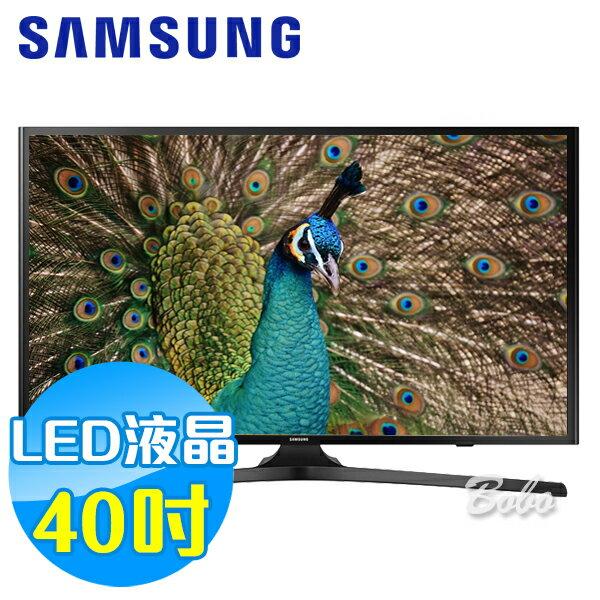 【限量下殺】SAMSUNG三星 40吋 LED 平面液晶電視 UA40M5100AWXZW / UA40M5100