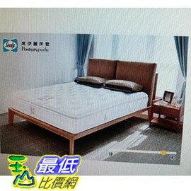 [COSCO代購 如果沒搶到鄭重道歉] 席伊麗 5 呎雙人標準床墊水星- 偏軟 W107869