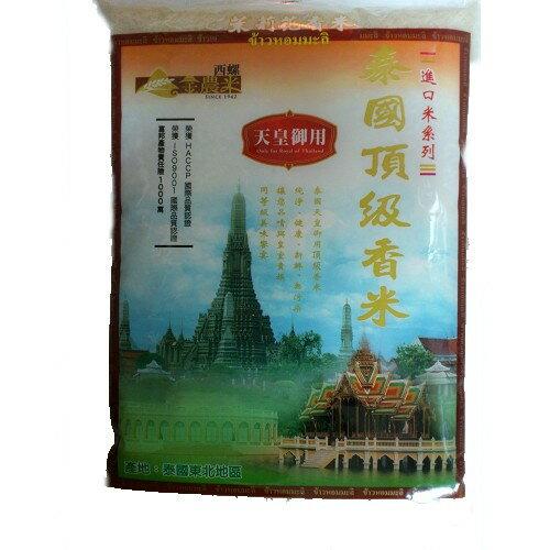 西螺金農泰國頂級香米3kg【愛買】