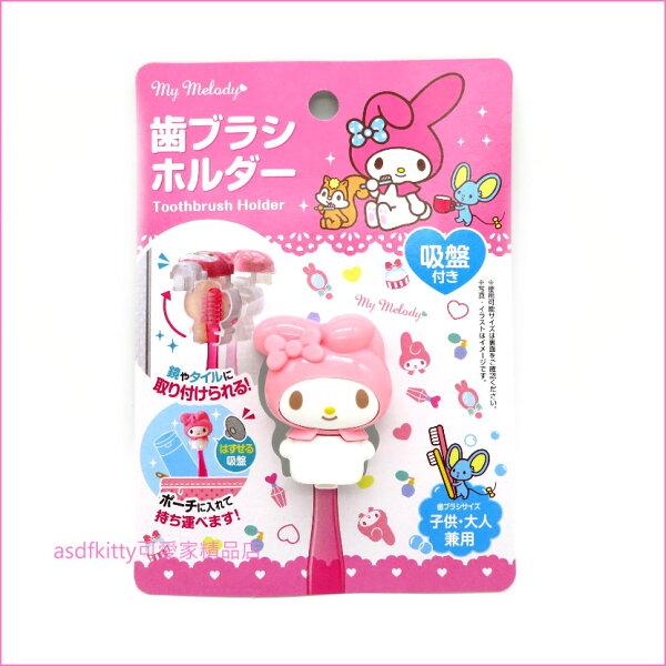 asdfkitty可愛家☆美樂蒂粉蝴蝶結造型吸盤牙刷架-日本正版商品