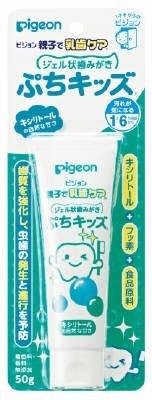 日本【Pigeon】親子防蛀去斑凝露 50ml 18個月以上