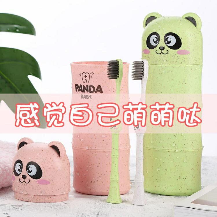 創意洗漱口杯情侶可愛刷牙套裝旅行韓國牙刷盒簡約便攜式牙缸牙桶