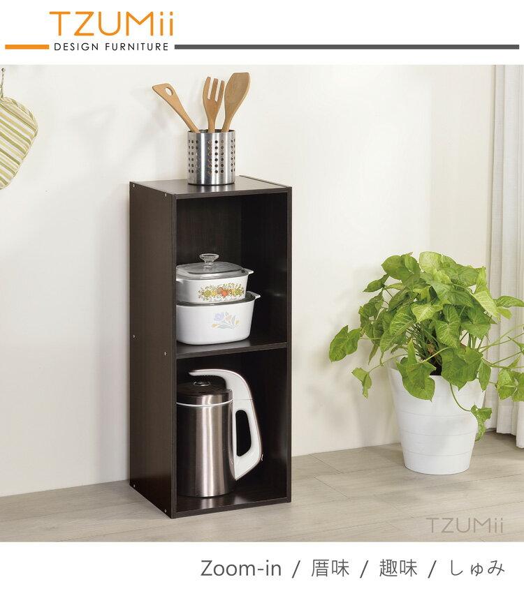 書櫃/收納櫃 TZUMii 簡約加高二空櫃-胡桃木色
