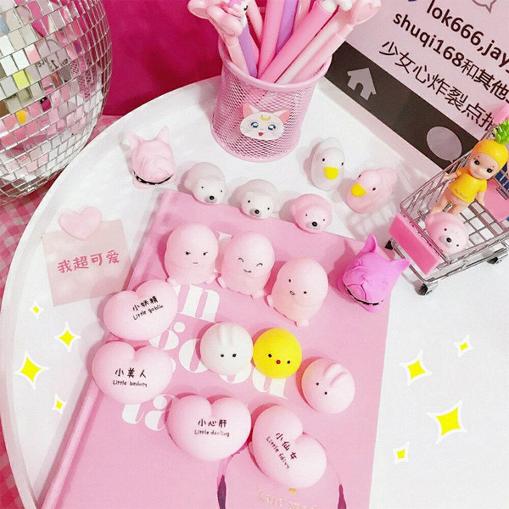 粉紅小美人小心肝逼逼叫玩具 舒壓 療癒 少女心【BlueCat】【JI2136】 2