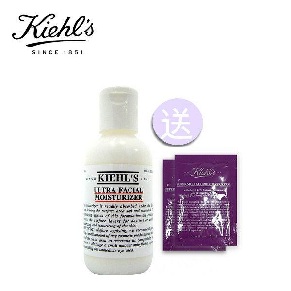 Kiehl's 契爾氏 冰河保濕乳液125ml 送 試用包2入《Umeme》