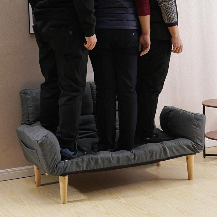 單人懶人小沙發榻榻米網紅款臥室陽台雙人小戶型簡易摺疊沙發床 玩物志